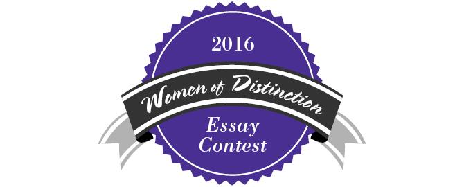 New york essay contest